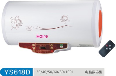 电热水器防电墙_储水式电热水器电脑版防电墙