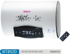 电热水器BT852D