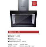 吸油烟机CXW-230-L20