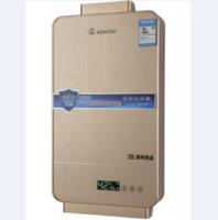 阿里斯顿燃气热水器JSQ123