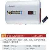 阿里斯顿电热水器BS819D