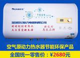 世纪格力空气源动力热水器
