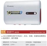 阿里斯顿电热水器BS811