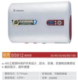 阿里斯顿电热水器BS812