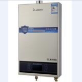 阿里斯顿燃气热水器JSQ127