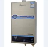 阿里斯顿燃气热水器JSQ130