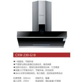 吸油烟机CXW-230-G18
