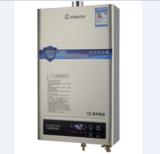 阿里斯顿燃气热水器JSQ141