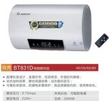 阿里斯顿电热水器BT831D