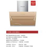 吸油烟机CXW-230-B002